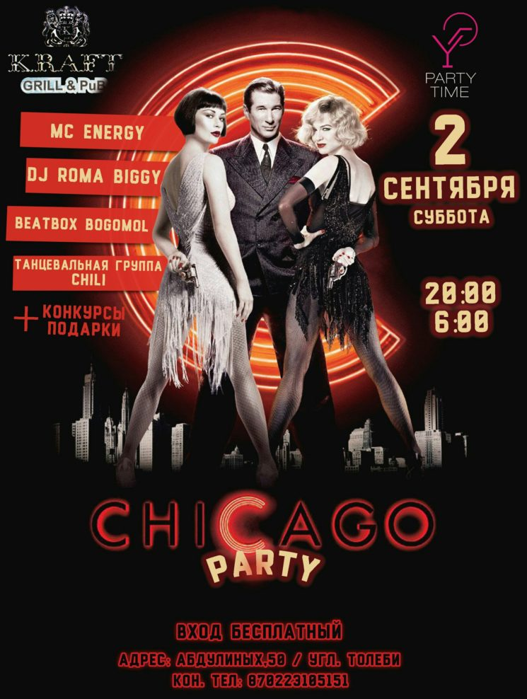 """CHICAGO PARTY"""