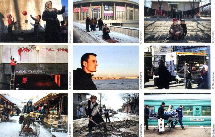 """Выставка фотографии """"Мигранты:невидимая сила в Центральной Азии"""""""