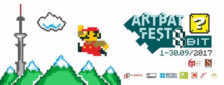 """Фестиваль современного искусства """"Artbat Fest 8"""""""