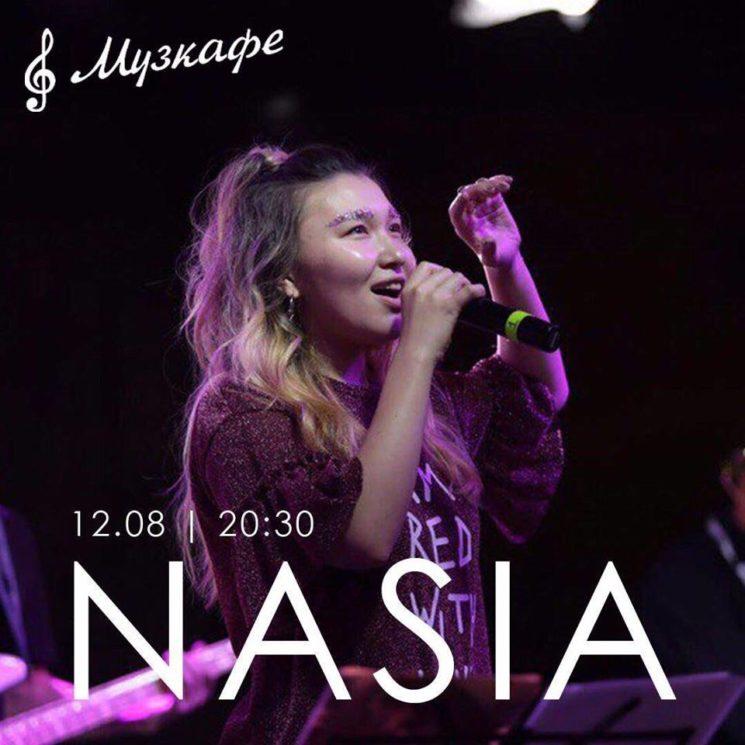 NAsia в Музкафе