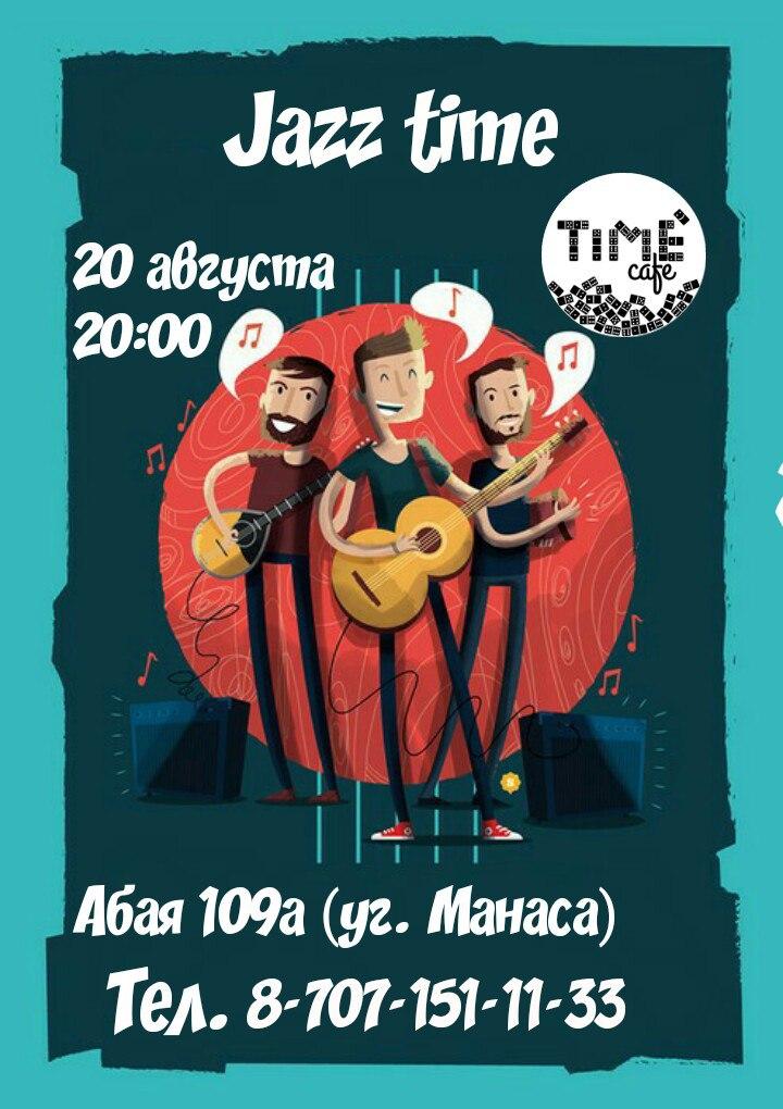 Jazz Time в Time Cafe
