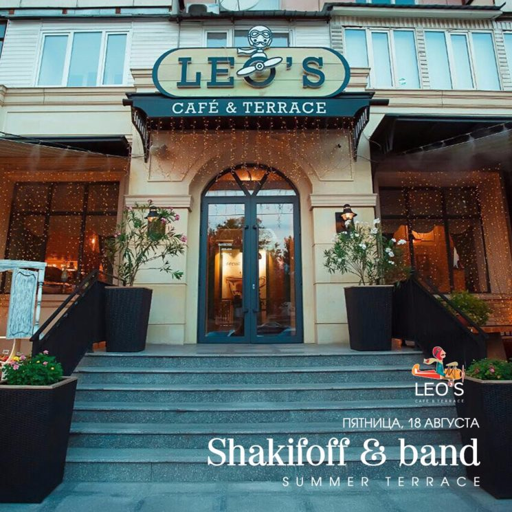 Shakifoff band в Leo's Cafe&Terrace