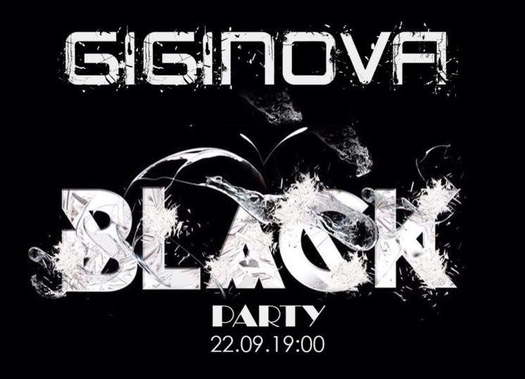 Black Party - Черная Вечеринка