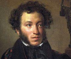 Концерт поэзия и музыка. Пушкин