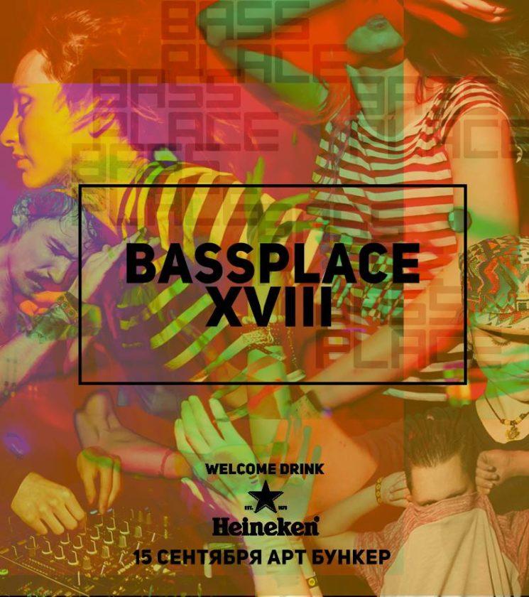 BassPlaceXVIII