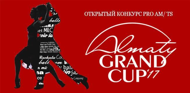 Almaty Grand Cup 2017