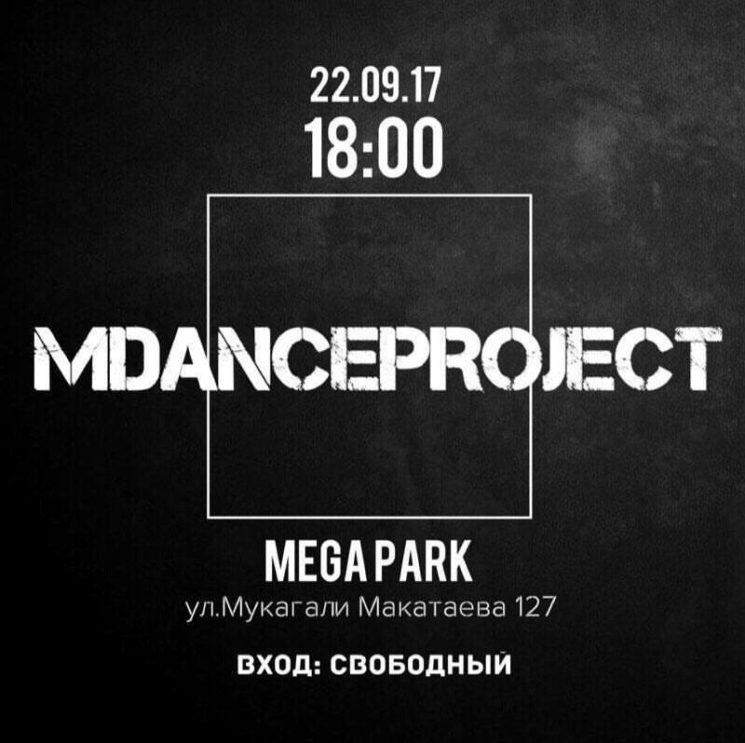 "Проект ""MDanceProject"""