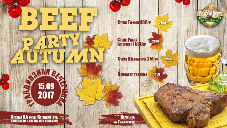 Beef Party Autumn