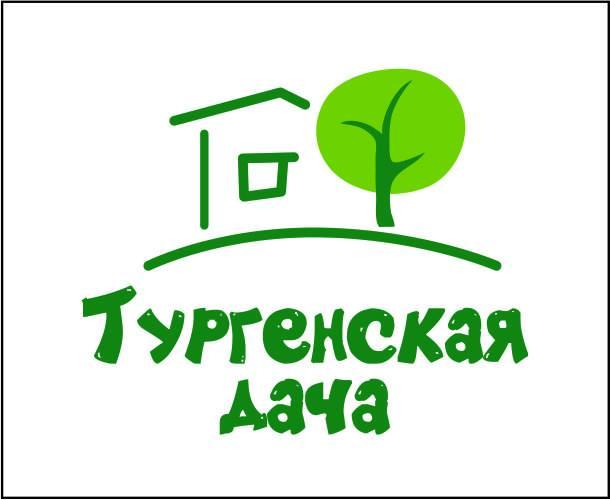 Тургенская Дача