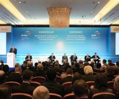 Международный Инвестиционный форум «Almaty Invest 2017»