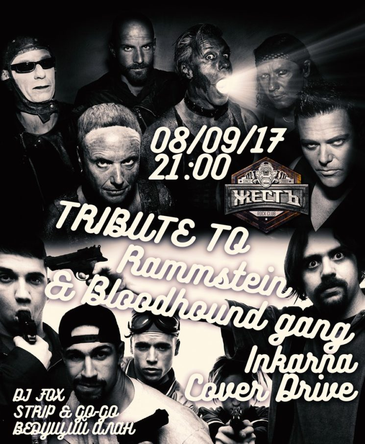 Tribute to Rammstein & Bloodhound gang