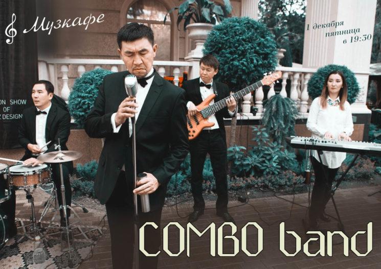 "Группа ""Combo Band"" в Музкафе"