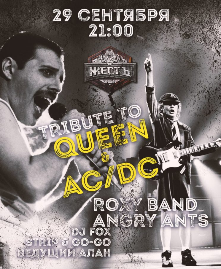 Tribute to AC↯DC & Queen