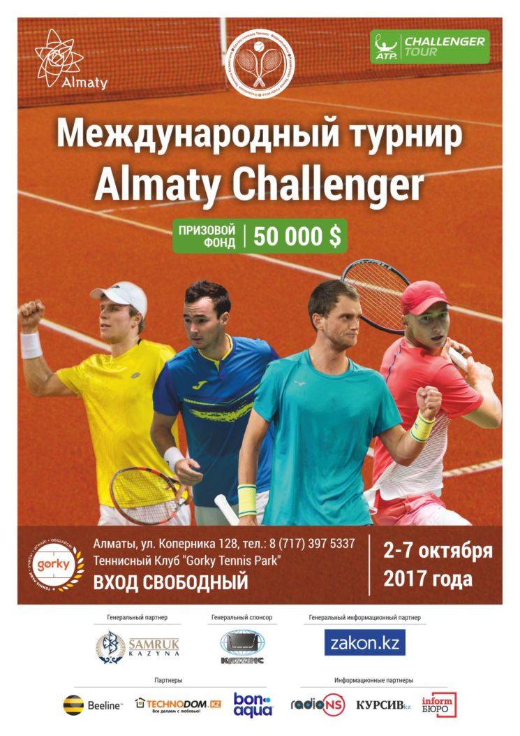 poster-a3-ru