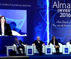 "Инвестиционный Форум ""Almaty Invest – 2017"""