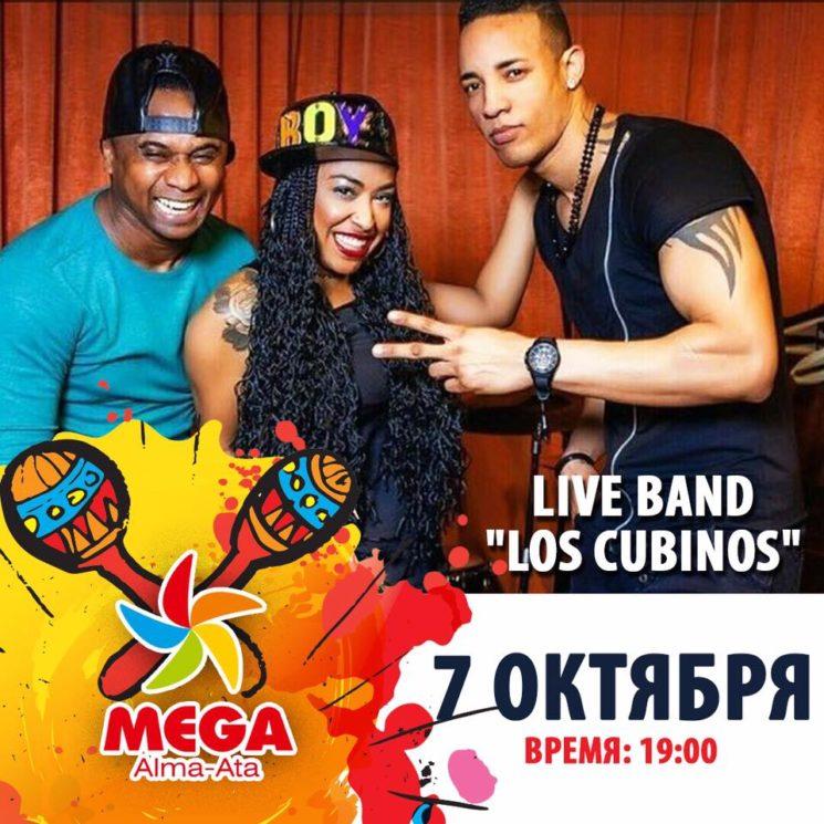 """Live Band """"Los Cubinos"""" в Mega Alma-Ata"""