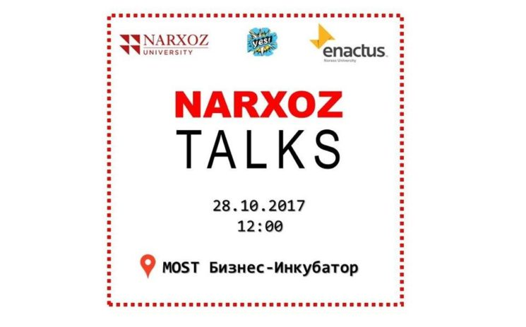 Narxoz Talks