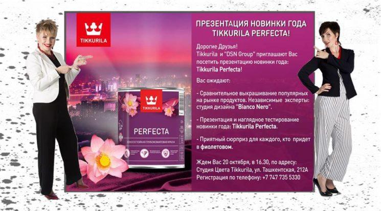 Практический семинар по краскам и презентация Tikkurila Perfecta