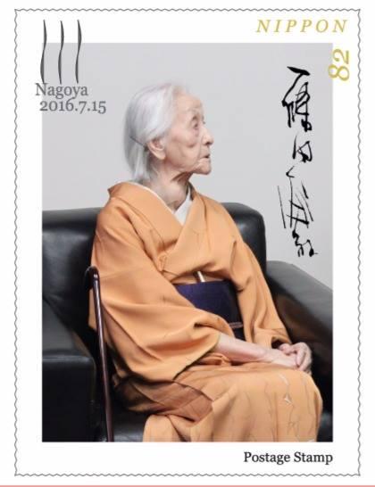 Выставка Токо Шиноды и Саито Норико
