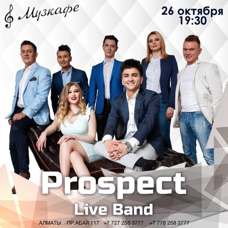 «Prospect live band» в Музкафе