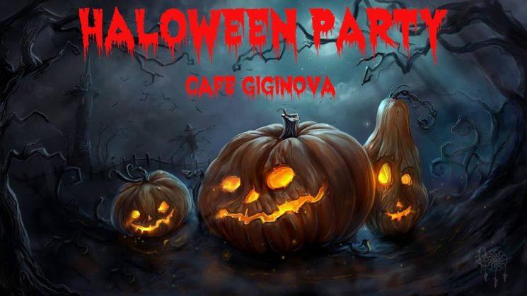 Halloween Party в Giginova