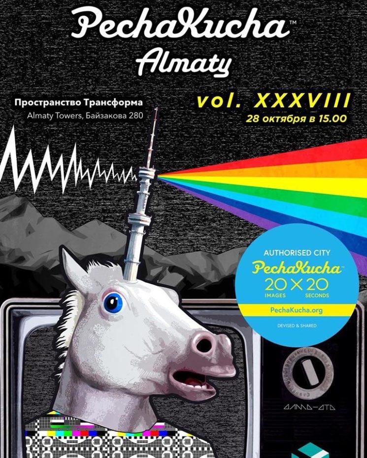 Pecha Kucha Almaty vol. XXXVIII
