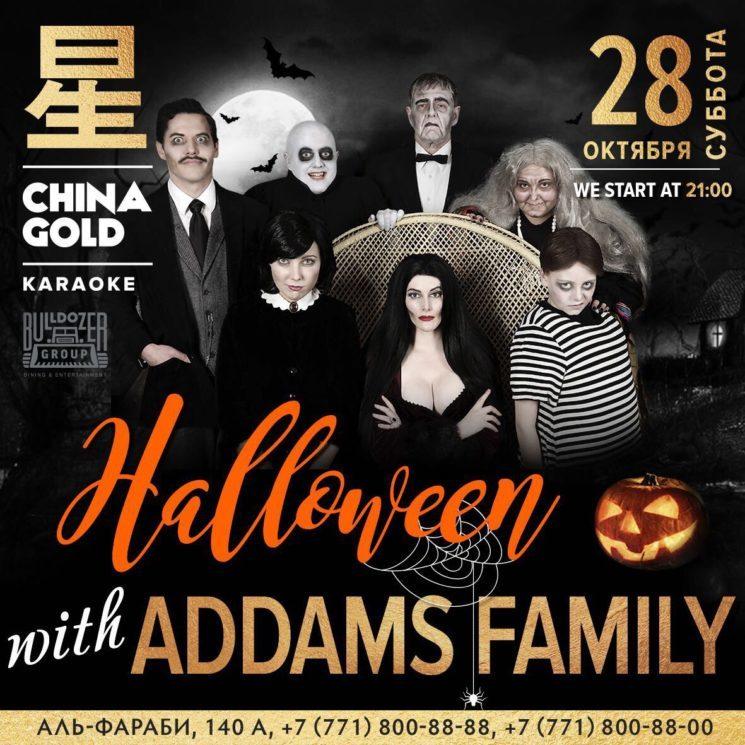 Хэллоуин в China Gold Karaoke