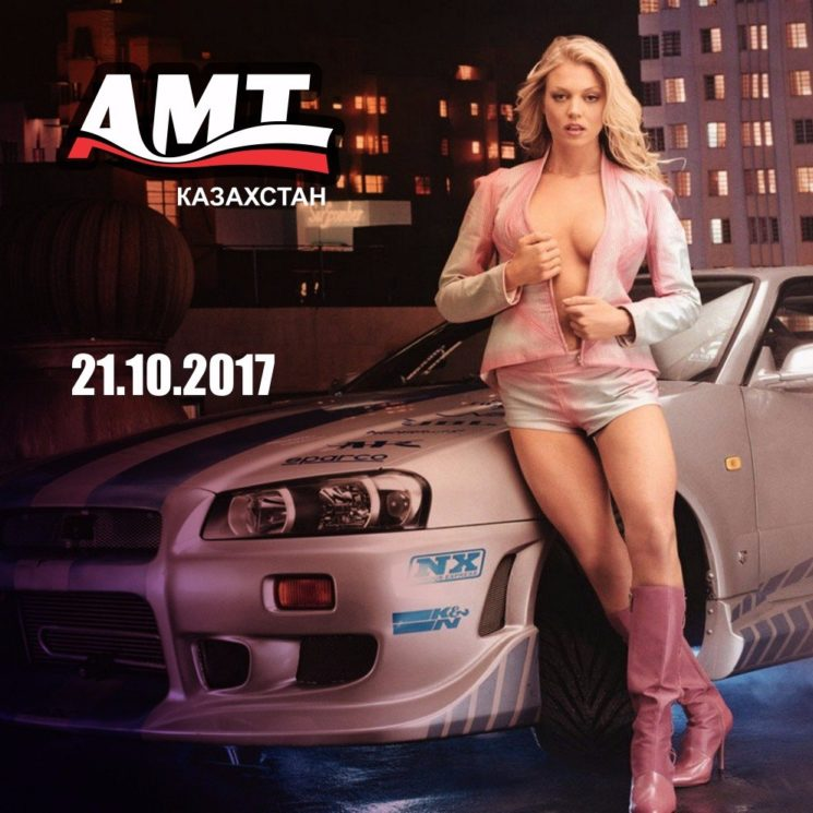 Финал чемпионата Казахстана по Автозвуку, Мультимедиа и Тюнингу АМТ 2017