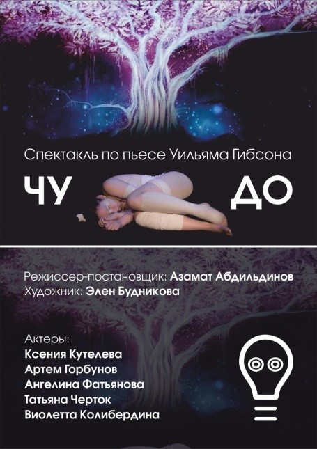 4049u30705_123