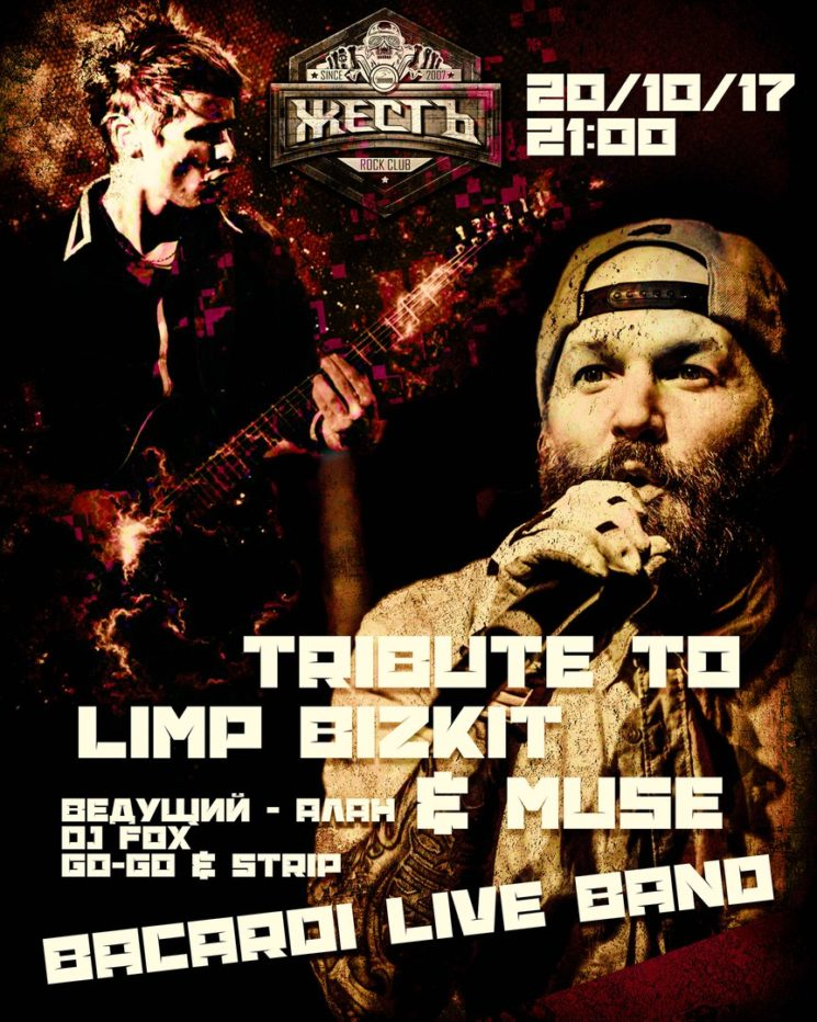 Tribute to MUSE & LIMP BIZKIT