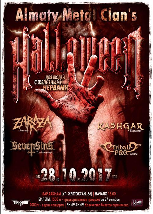 Metal Clan's Halloween