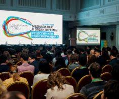 Kazakhstan Media Summit