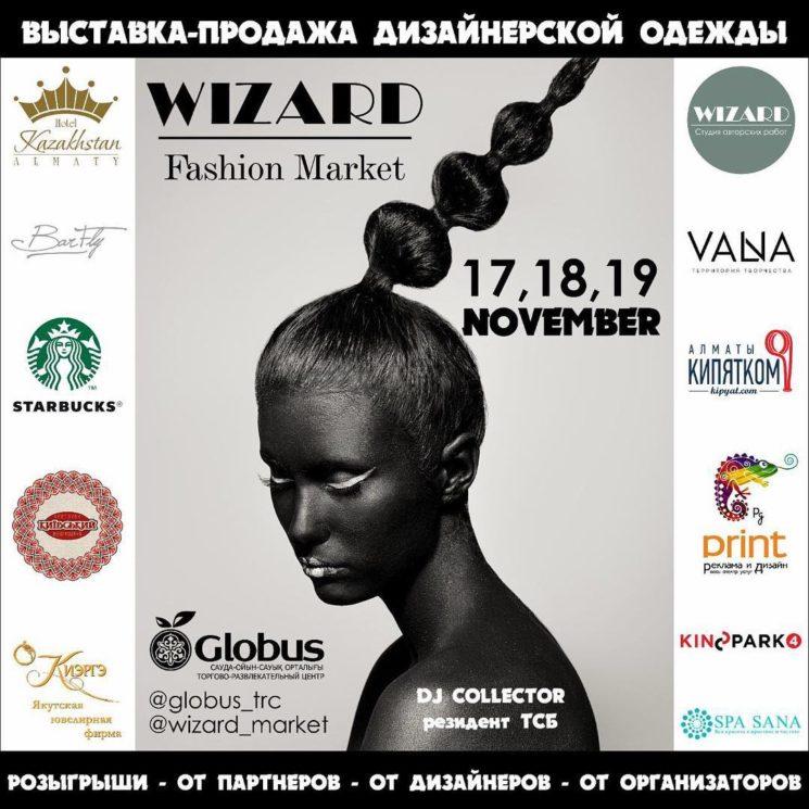 Самое модное событие этого сезона в Алматы - Wizard/FashionMarket