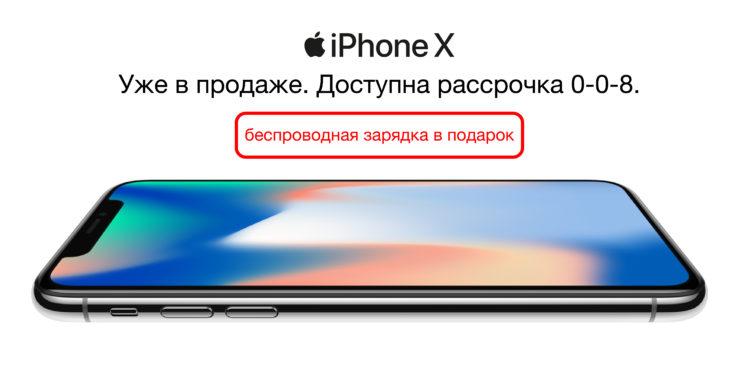 Старт продаж нашумевшего iPhone X