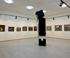 Выставка «Перемены»