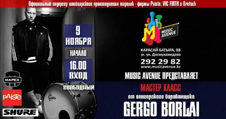 Мастер-класс барабанщика Gergo Borlai