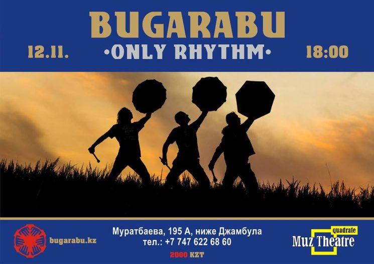 "Концерт-погружение ""BugaraBu-only rhythm"""