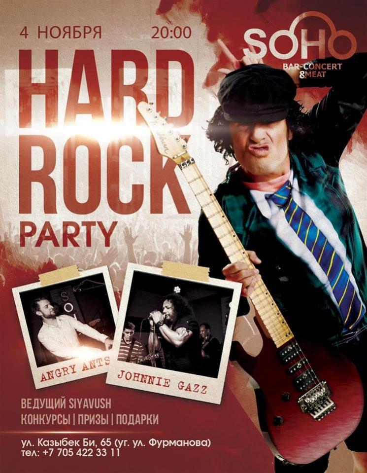 Вечеринка в стиле Hard Rock Music