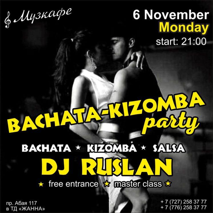 «Bachata-Kizomba party» в Музкафе