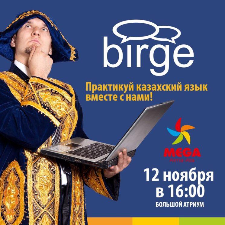 Практикум казахского языка