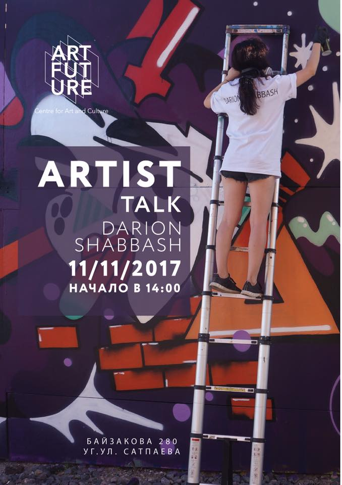 Artist Talk Darion Shabbash