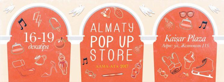 Юбилейный десятый сезон Almaty Pop Up Store