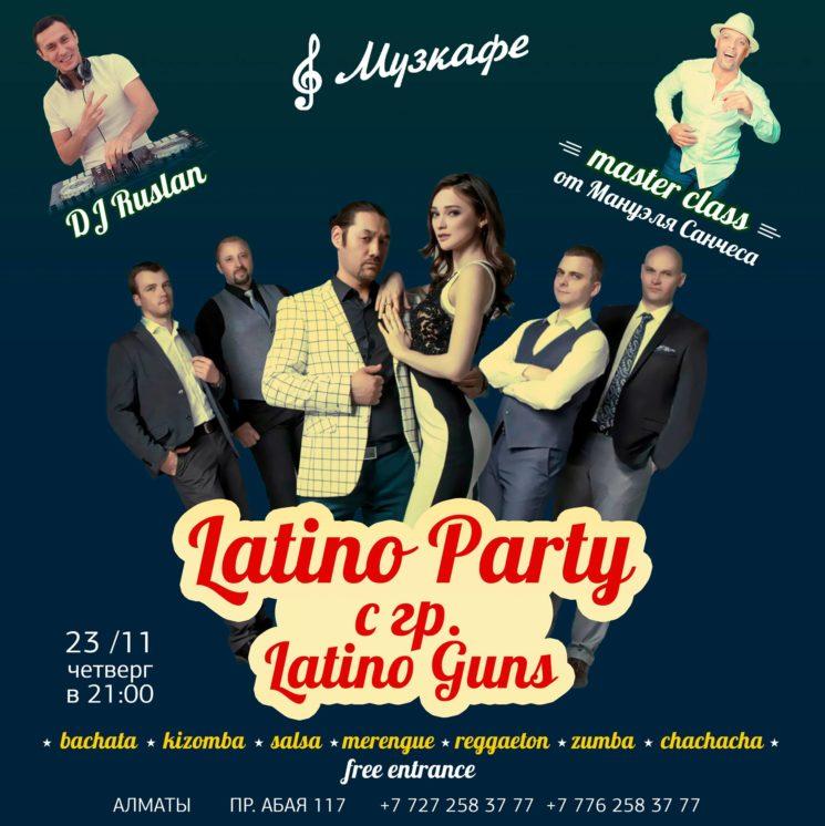 Latino Party вместе с группой Latino Guns