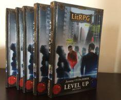 Презентация книги — Level Up