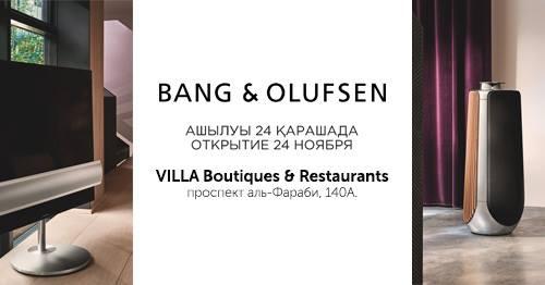 Грандиозное открытие нового магазина Bang olufsen