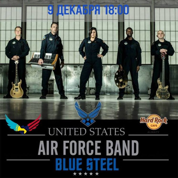 Air Force Band concert
