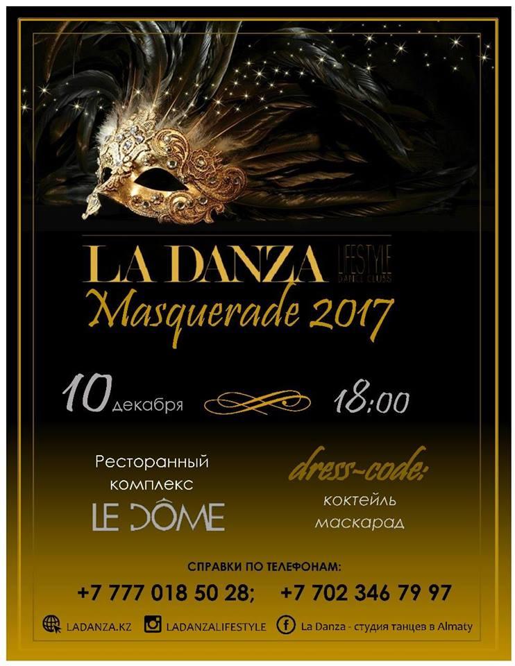 "Новогодний бал-маскарад ""La Danza Masquerade 2017"