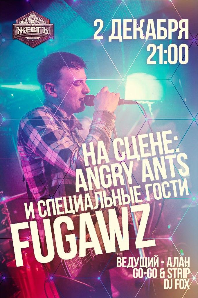 Fugawz & Angry Ants в Жести