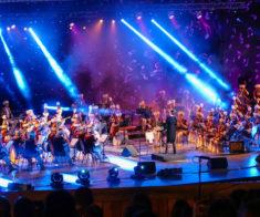 Концерт оркестра «Отырар сазы»