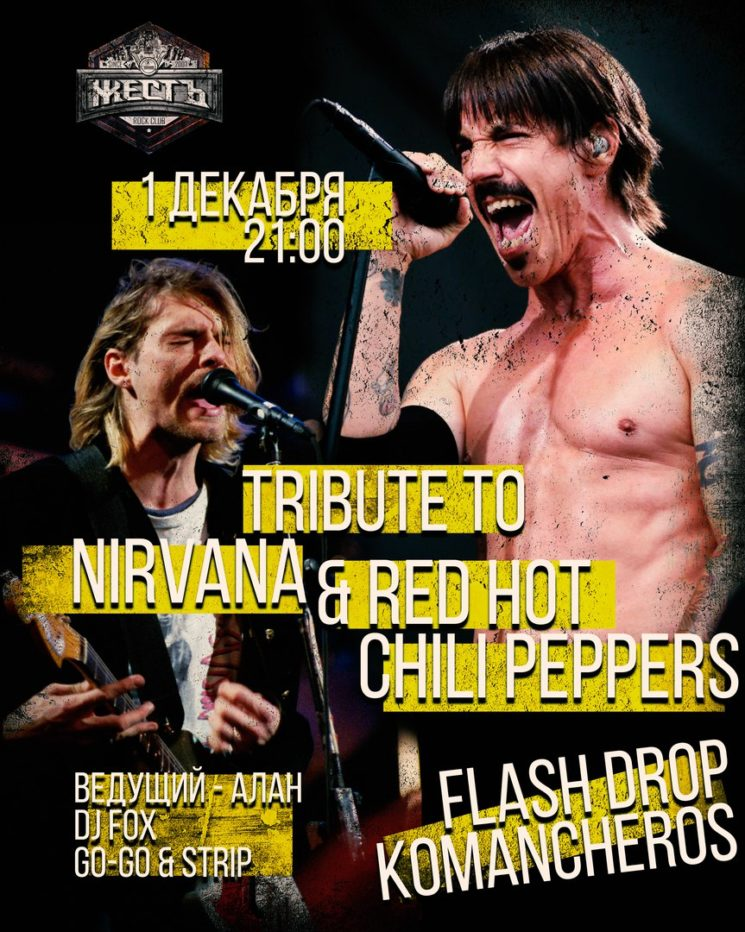 Tribute to Nirvana & Red Hot Chili Peppers